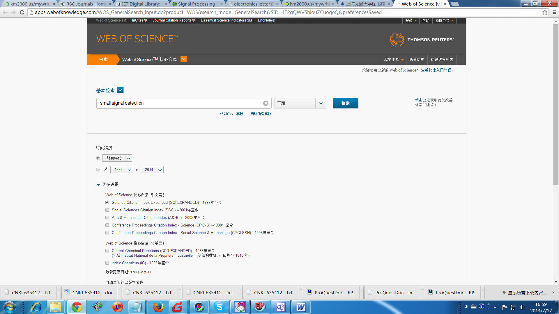 proquest.com dissertations Whether you are publishing or ordering a dissertation or thesis, proquest is the only partner you'll need.