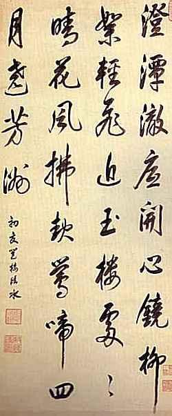 kangxi2.jpg