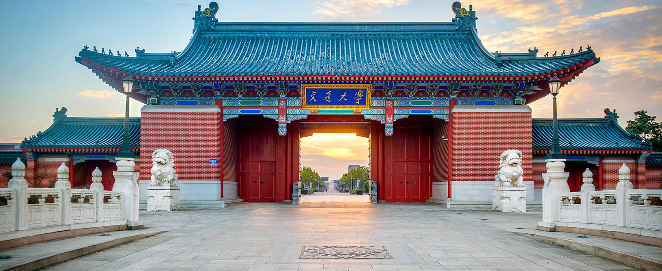 上海交大校园_上海交通大学: 远看一座庙,近看是母校。七千多尼姑,三万多 ...